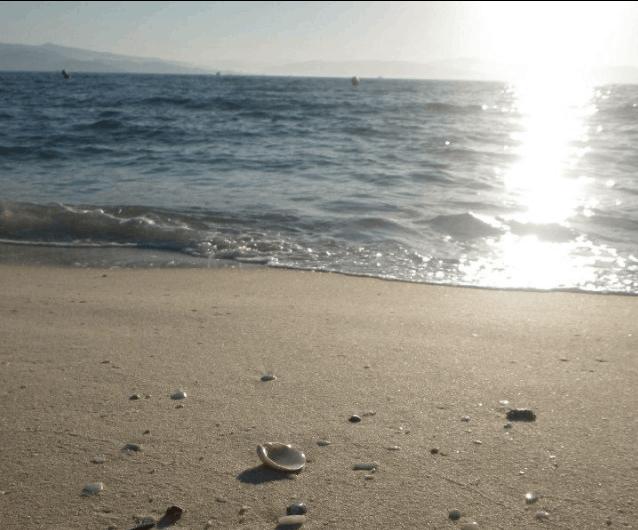 Aitana gabinte ruth montenegro